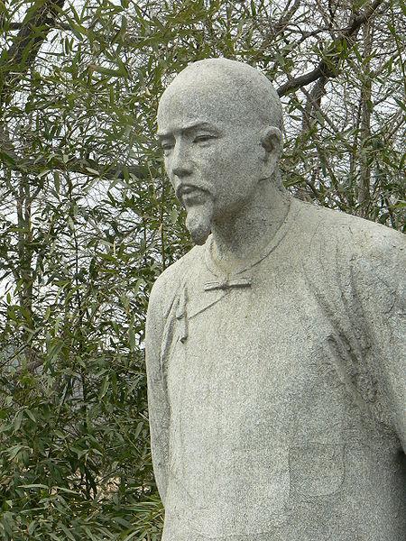 Xueqin  Cao
